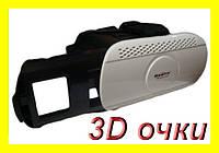 3D VR Oculus Очки виртуальной реальности Kebixs