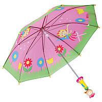Зонт - Фея BINO (82793)