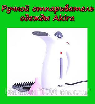Ручной отпариватель одежды Akira, фото 2