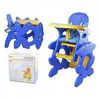 Стульчик-трансформер Premier HC-0010 2в1 Blue, стульчик для кормления