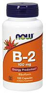 NOWВитамин Б 2B-2 100 mg (100 caps)