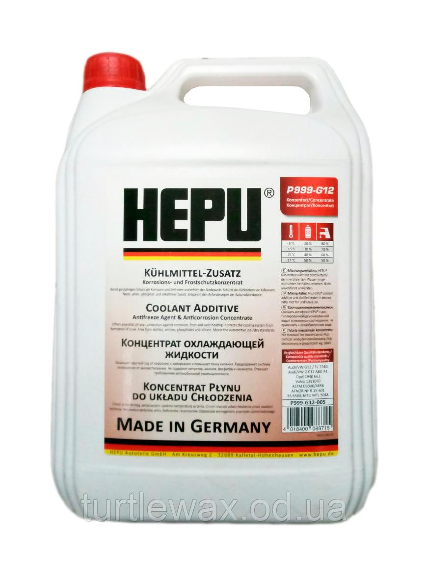 HEPU Антифриз G12 красный, 5л, фото 1