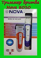 Триммер бритва Nova 8010