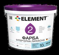 Интерьерная латексная моющаяся краска ELEMENT 2
