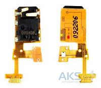 Шлейф для Nokia E75 с разъемом гарнитуры