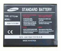 Аккумулятор Samsung D780 Duos / AB474350BE (1200 mAh)