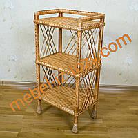 Этажерка плетеная из лозы на три полки прямая