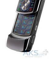Клавиатура (кнопки) Motorola Z6 Grey