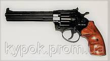 Револьвер під патрон Флобера Safari (Сафарі) РФ 461 м бук