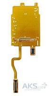 Шлейф для Samsung X650 межплатный rev 7.3 (31 pin)