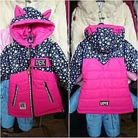 Куртка  для девочек весна-осень
