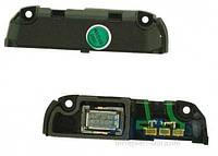 Динамик Nokia N85 Полифонический (Buzzer) в рамке, с антенным модулем Original