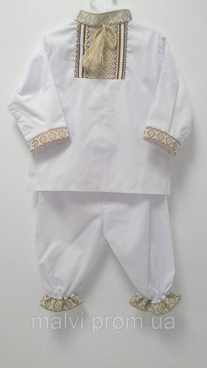 7f1b32d30b808d Набір для хрещення хлопчика з жовтим орнаментом: продажа, цена в ...