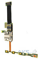 Шлейф для Nokia E66 с кнопкой включения, кнопками громкости и разъемом SIM-карты, карты памяти