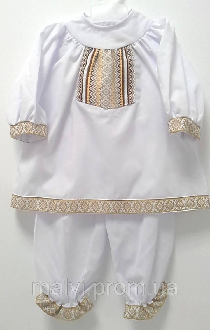 35ed7b3a1d7100 Набір для хрещення дівчинки з жовтою вишивкою - Інтернет-магазин