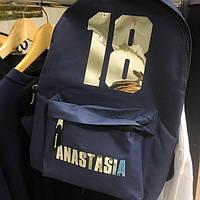 Рюкзак с любой надписью на заказ