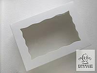 Коробка 350/250/100мм белая с окном