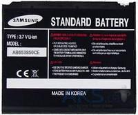 Аккумулятор Samsung I900 Witu Omnia / AB653850CE (1440-1500 mAh) Original