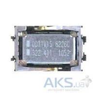 Динамик Nokia 5800 / 5230 / 6303 / 6700 / 6720c / 6730 / E52 / E71 / N85 / N86 / X6 Слуховые (Speaker) Original