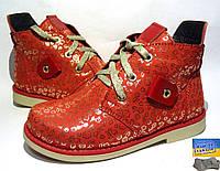 Детские кожаные деми ботинки ортопед  28р.