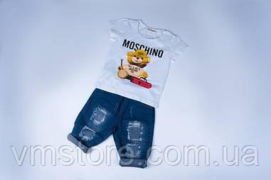 Комплект детский, шорты и футболка, Moschino