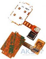 Шлейф для Nokia 3250 для камеры с нижним клавиатурным модулем Original