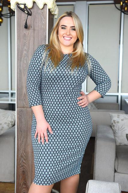 Купить платье офисное большого размера