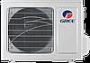 Кондиционер GREE GWH12NB-K3NNA4A (Стандарт Плюс), фото 3