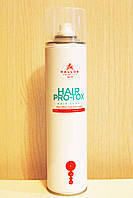 Лак для волос Kallos Hair pro-tox  400 мл. 785342234