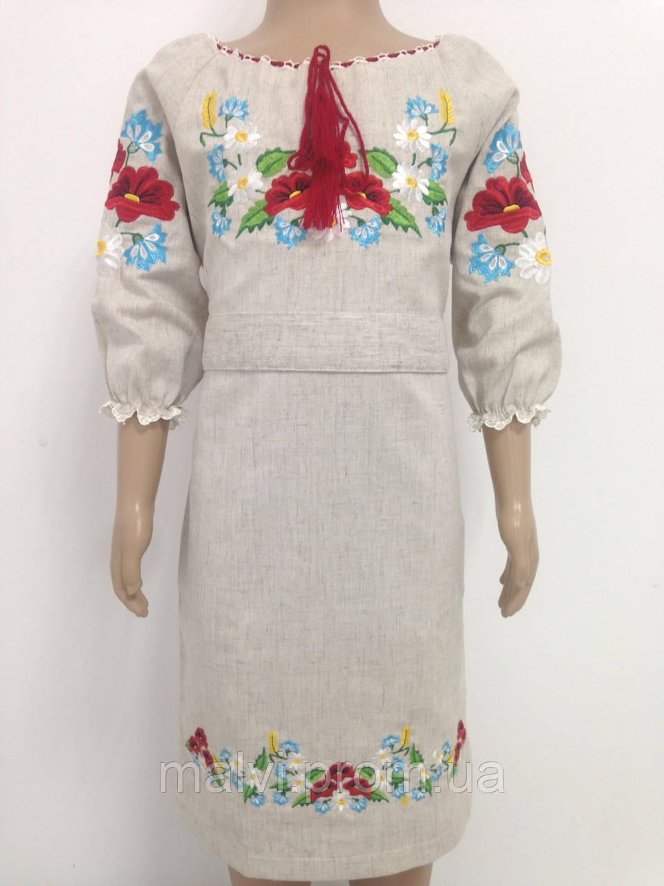 Вишите плаття для дівчинки трьохчетвертний рукав - Інтернет-магазин