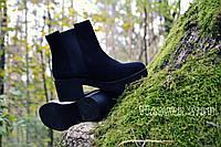 Женский ботинок замшевый