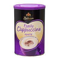 Капучино Bellarom Family Cappuccino White с большим количеством пенки, 500 гр.