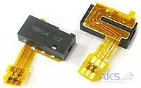 (Коннектор) Aksline Разъем гарнитуры Nokia E72 Original