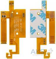 Шлейф для Sony MT27i Xperia Sola вибромотора и динамика