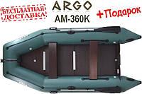 Argo AM-360K лодка 6-ти-местная моторная килевая