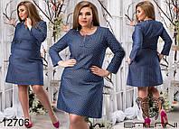Женское джинсовое  платье с карманами, батал