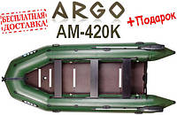 Argo AM-420K лодка 8-ми-местная моторная килевая