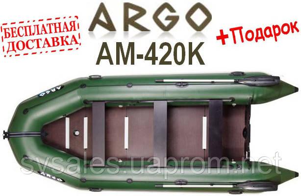 Argo AM-420K лодка 8-ми-местная моторная килевая - Boat-Bark.com.ua в Днепре