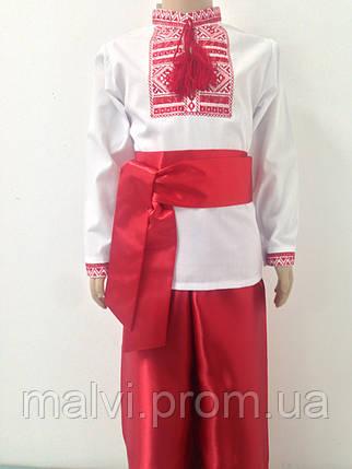 Костюм для хлопчика в українському стилі сорочка та шаровари з поясом b140307ae71fe