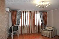Однокомнатная квартира — LuxeRent
