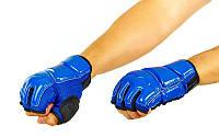 Перчатки для тхеквондо синие размер L, XL