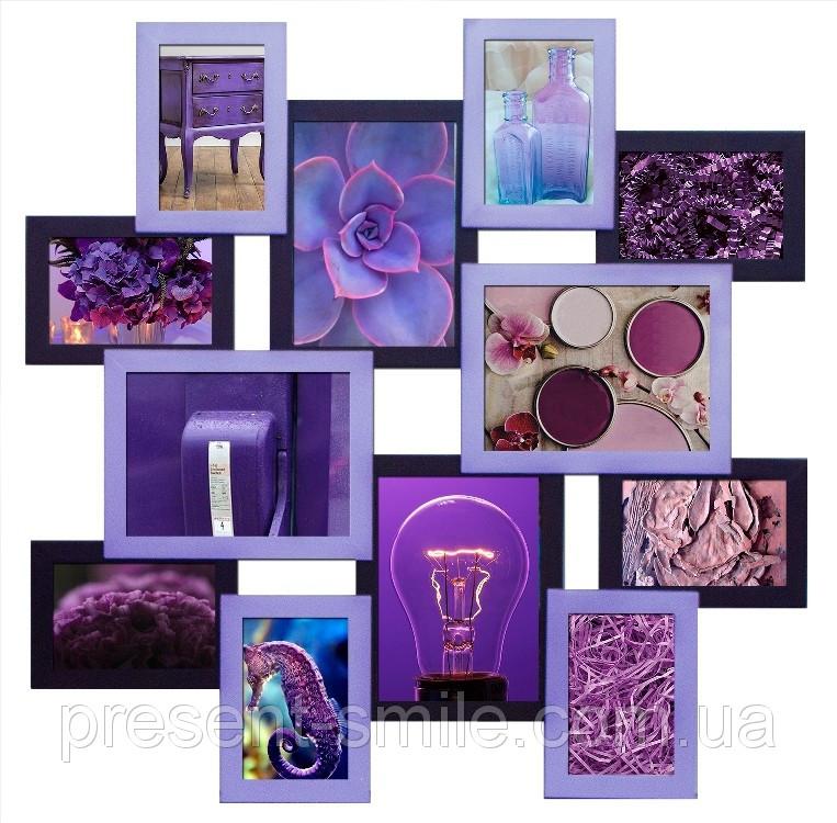 Мультирамка «Путешествие» фиолетовая (12 фото) ДЕРЕВО