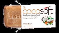 Кокосовое мыло ручной работы 100% натуральное, фото 1