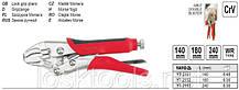 Затискач ручний (нековзна ручка) 180мм Cr-V YATO (YT-2152), фото 3
