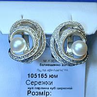Серебряные серьги с жемчугом и фианитами 105165 юм