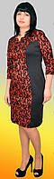 Женское платье большого размера №1271
