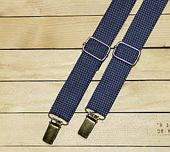 Подтяжки для брюк (030110)