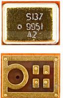 Микрофон для мобильного телефона Nokia 300 Asha, 301, 302 Asha, 311 Asha, 3600s, 3710f, 3711f, 3720c, 500, 5330, 6303, 6303i, 6600i, 6600s, 6700s,