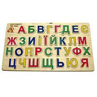 Рамка-вкладыш «Азбука» украинский, Розумний Лис