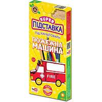 Подставка под канцтовары «Пожарная машина», Зірка